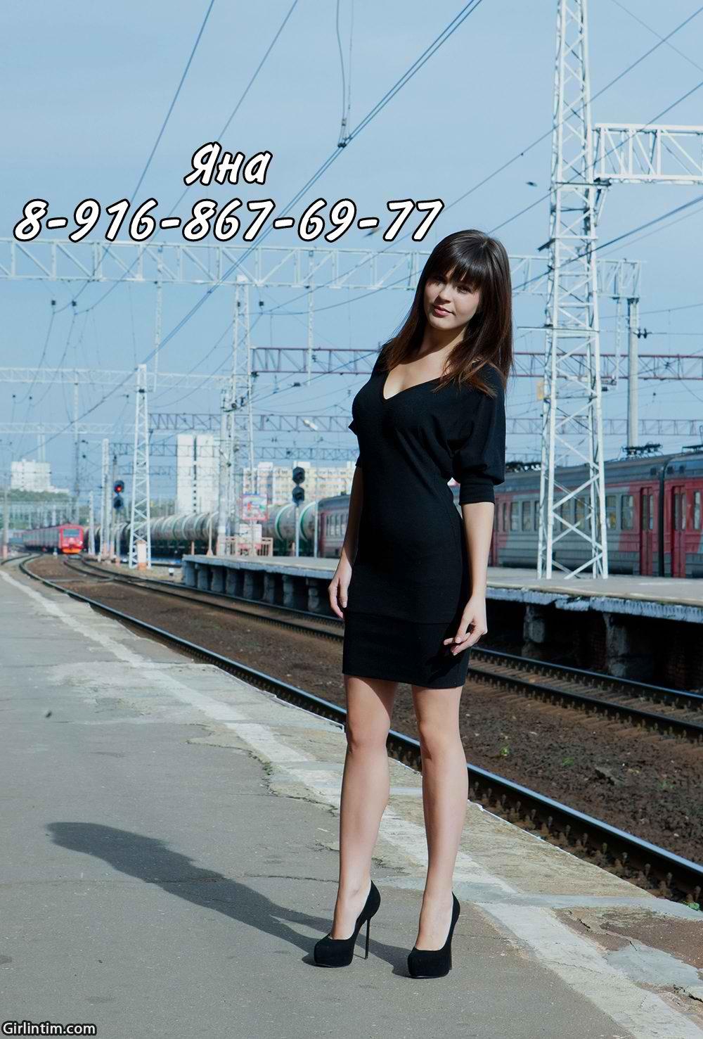 проститутки москвы бесплатное фото