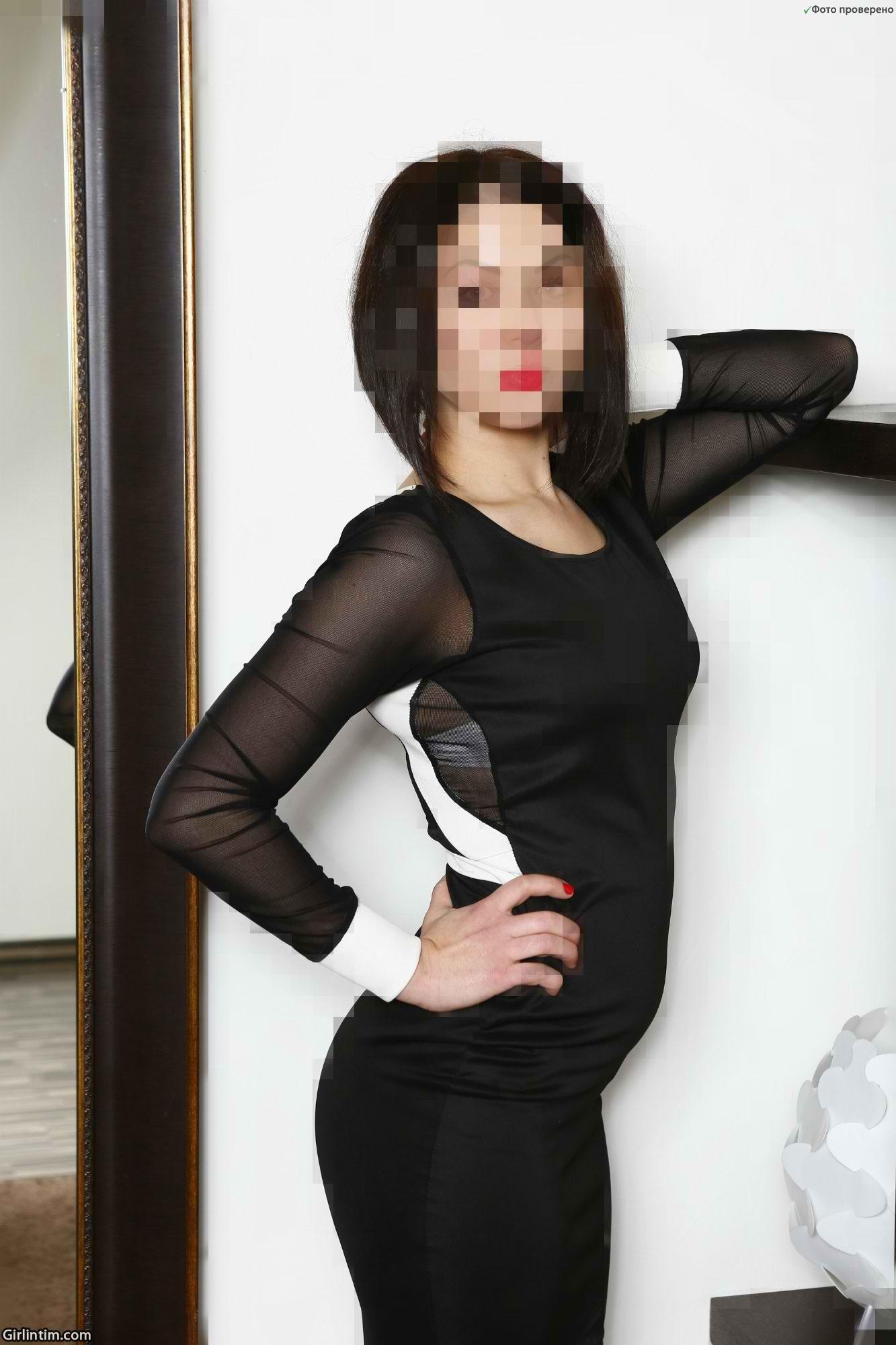 prostitutka-sofiya-ekaterinburg
