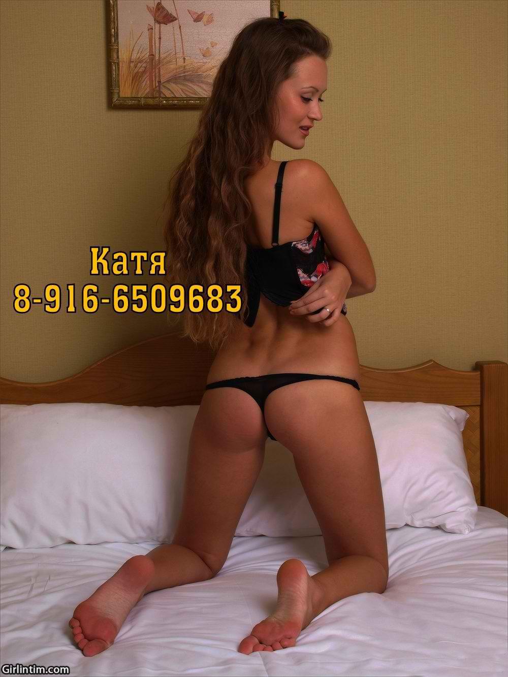 проститутки на каталог